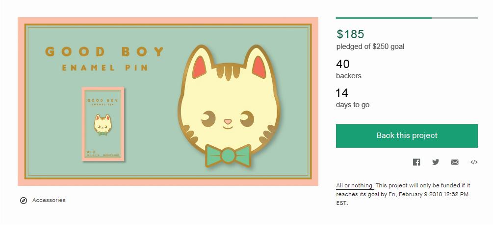 Good Boy Cat Enamel Pin Kickstarter image