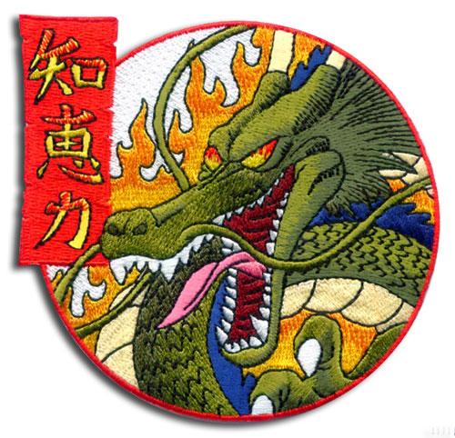 Dragon Patch 3